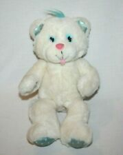 RARE Vintage 1992 Applause Magic Glow Friend Bear White Plush NO NECKLACE HTF