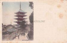 JAPAN - Kyoto - Pagoda of Yasaka