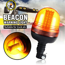 60-LED Emergency Tractor Warning Flash Strobe Rotating Beacon Light Motor 12/24V