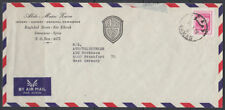 1978 Syrien Syria Cover to Germany [ck056]