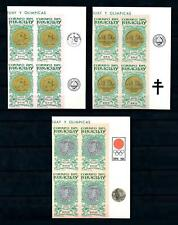 [72748] Paraguay 1965 Olympic Games Tokyo coins Blocks of 4 Imperf. MNH