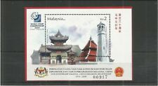 MALAYSIA 2004 WORLD STAMP CHAMPIONSHIP MINISHEET SG,MS1224 U/M N/H LOT 7989A