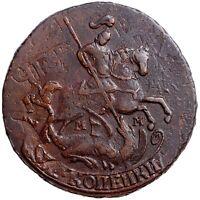 RUSSIAN EMPIRE CATHERINE II 2 Kopeks 1764 MM Overstrike from 4 Kopeks 1762