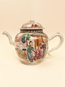 Antique Chinese 18th C Qianlong Famille Rose Porcelain Teapot
