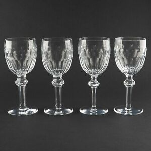 """Set of 4x 7.5"""" Water Goblets 