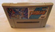 Dai 4 Ji Super Robot Taisen (Nintendo Super Famicom, 1995)