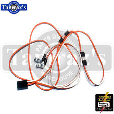 s l225 1967 442 wiring harness in exterior ebay  at nearapp.co