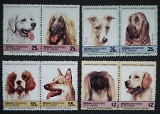 Bequia / St Vincent Grenadines (1985) Dogs / Canines / Pets - Mint (MNH)