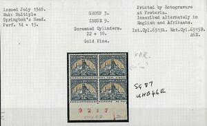 South Africa 1948 1½d Gold Mine Issue 9 Controlled Block of 4 No. 9717 SG 87 MLH