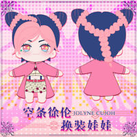 Anime JoJo's Bizarre Adventure Jolyne Cujoh Pink Toy Cute Gift  Plush Doll 20cm
