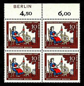 BERLIN,  Plattenfehler  Mi. 310  f  4  +  8  **  ( DE 0307-006/002 )  ( B 100 )