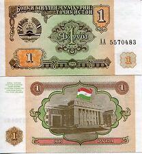 1994 Tajik Tajikistan 1 Ruble Rubles UNC Uncirculated Mint pre - Somoni Asia