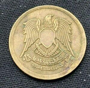 1972 Egypt  10 Piastres   Copper nickel Coin  XF+   #K770