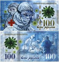 Russia 100 rubles 2020, Pandemic, Medical workers, Souvenir polymer banknote