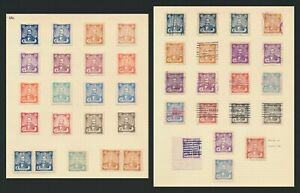 HONDURAS STAMPS 1896 PRESIDENT CELIO ARIAS SETS WITH IMPERF PAIRS & PERF ERRORS