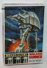 1980 Japan Star Wars Armored Walker ( At-At  ) Model Kit Unused