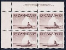 Canada #351(22) 1955 10 cent ESKIMO INUK & KAYAK UPPER LEFT PL BLK 5 MNH CV$4.80