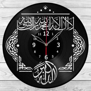 Vinyl Clock Islam, Quran Vinyl Record Clock Home Decor Handmade 1160