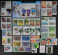 CANADA Postage Stamps, 1991 Complete Year set collection, Mint NH, See scans