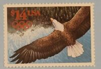 1995 Scott #2542 $14.00 - EXPRESS - EAGLE IN FLIGHT  - Single Stamp - Mint NH