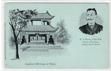 GERMAN LEGATION, PEKING, CHINA: Boxer Rebellion postcard (C25043)