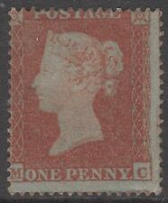 "GB QV 1d Red-Brown SG17 Penny Red ""MC"" 1854 Unused Stamp"