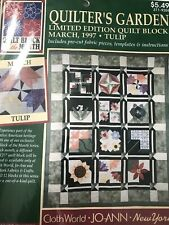 JoAnn Fabrics Quilter's Garden Quilt Block of the Month March 1997 Tulip