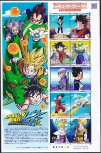 (ja144) Japan Animation Hero and Heroine 17, Dragon Ball Kai, MNH