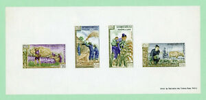 Laos Mini Sheet, SC 84a, ( 81 -84 Imperf ), Freedom from Hunger, 1963,  MNH