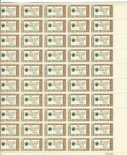 Scott #1140...4 Cent... Franklin Credo... Sheet of 50