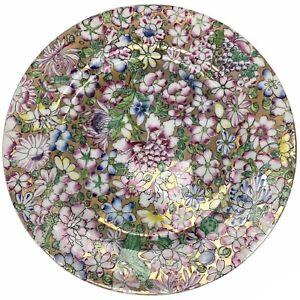 Vtg Princess House Millefleurs Floral Plate W/ Gold Detail Decorative Plate Hong
