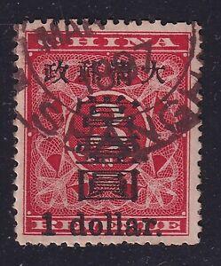 China 1897 Red Revenue $1 Stamp SG# 91 - Used CTO Original gum - Superb....X2683