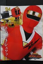 "JAPAN Super Sentai Official Mook 20th Century 1994 ""Ninja Sentai Kakuranger Book"