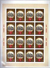 RUSSIE - RUSSIA Yvert n° 4549/4552 neuf sans charnière MNH en feuille de 16