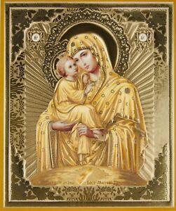 Icon Of The Mother Of God Of Pochaev Почаевская Б Икона Ikone  Pochaev 15х18