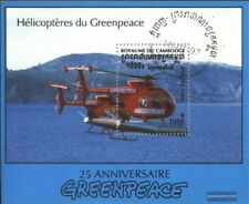 Cambodia block224 (complete issue) used 1996 25 J. Greenpeace: