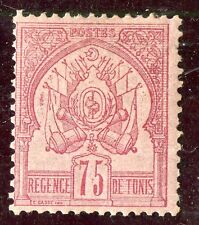 TIMBRE COLONIES FRANCAISES TUNISIE NEUF N° 7 * COTE 120 €