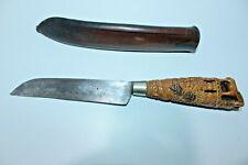 Rare Old H.HERDER Knife in Carved Wood- Handmade Solingen