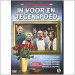 In voor en tegenspoed : Seizoen 1 (3 DVD)