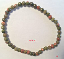 Round Gemstone Unakite Beads 6mm 40 beads #4189