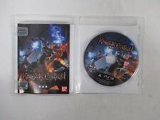 PlayStation3 -- Knights Contract -- PS3. JAPAN GAME. 58049