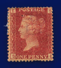 1879 SG43 1d Red Plate 224 G1 SE Misperf Mounted Mint Hinged Cat £165 crdp