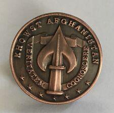 "CIA NCS SAD SOG Khowst Afghanistan 30 Dec 2009 7 Star Pin Antique Gold 7/8"""