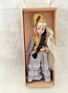 Vintage 1960s-70s Deagostini Central Asian Ethnic Doll Traditional Clothes Box