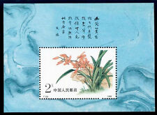 China PRC Sc# 2188 T 129M Chinese Orchid