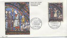 FRANCE FDC - 1399 1 VITRAIL DE LA CATHEDRALE - CHARTRES PJ 9 Nov 1963 - LUXE