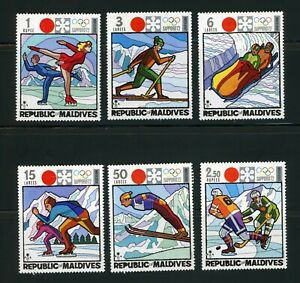 Maldives Complete MLH Set #395-400 Winter Olympics, Sapporo, Japan, 1972 Stamps