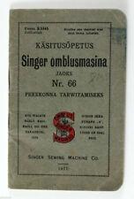 1927 Antique Manual Book SINGER Sewing Machine #66 Estonian Edition Illustrated