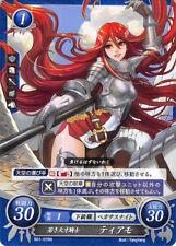 Fire Emblem 0 Cipher Awakening Trading Card Game TCG Cordelia Tiamo B01-076N