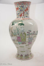 "CHINESE CRACK FAMILLE ROSE CHARACTER VASE 14""HIGH w/ Dy. Mark 14.2"" Over 8 lbs."